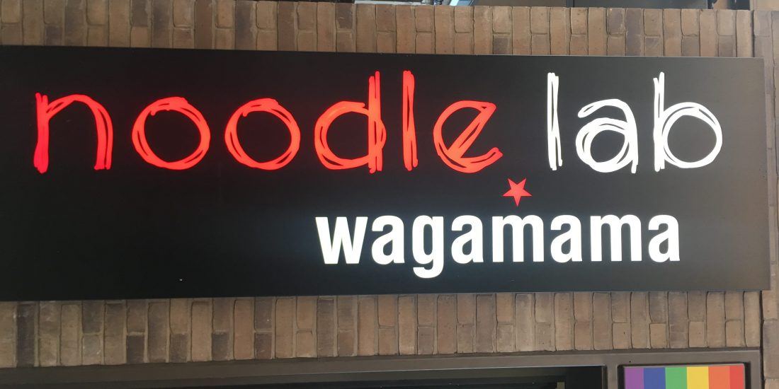 Wagamama – noodling on innovation