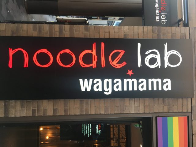 Wagamama - noodling on innovation